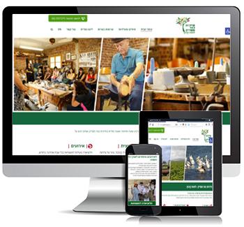 עיצוב ובניית אתר רספונסיבי מונגש בוורדפרס עבור מרכז תיירות כפר מסריק