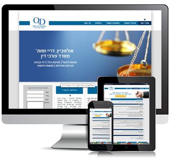 אתר למשרד עורכי דין אולשביץ דריי