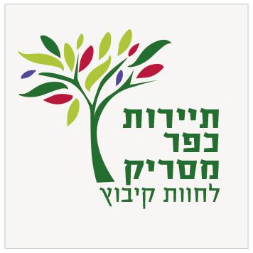 תירות כפר מסריק - עיצוב לוגו